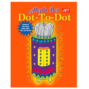 0951- Aleph Bet Dot to Dot Book