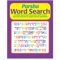 0957- Parsha Word Search