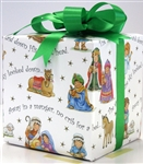 Nativity Giftwrap