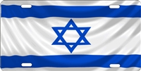 Israel flag personalized novelty front license plate Decorative vanity car tag