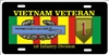 Vietnam veteran 1st Infantry Division personalized novelty Front license plate Decorative Aluminum Sign car tag Custom License Plates, Personalized License Plates, Decorative License Plates, Front License Plates, Car Tags, airbrush