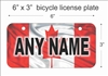 Canadian Flag Mini License Plate for Bicycles, Bikes, Wheelchairs, Golf Carts personalized for you. can also be used as a door sign.