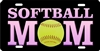 softball Mom Custom License Plates, Personalized License Plates, Decorative License Plates, Front License Plates, Car Tags, airbrush