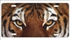 tiger eyes custom license plate