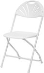 Discount Prices White Fan Back Chair