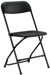 Cheap Black Plastic Folding Chair - Pennsylvania Cheap Prices Poly Folding Chair - Discount Prices Chairs