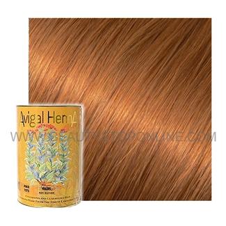 Avigal Henna Copper 4 5 Oz Beauty Stop Online