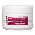 Goldwell DualSenses Color Extra Rich 60 Second Treatment