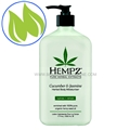Hempz Cucumber & Jasmine Herbal Body Moisturizer 17 oz
