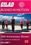 Bodies in Motion 30th Annivesary Shows - Vol 1