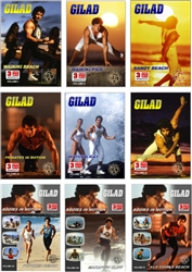 Gilad's as seen on tv