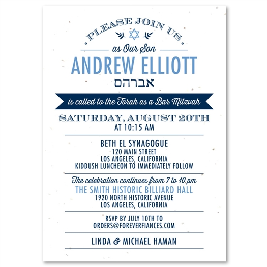 Contemporary Bar Mitzvah Invitations | El Clasico