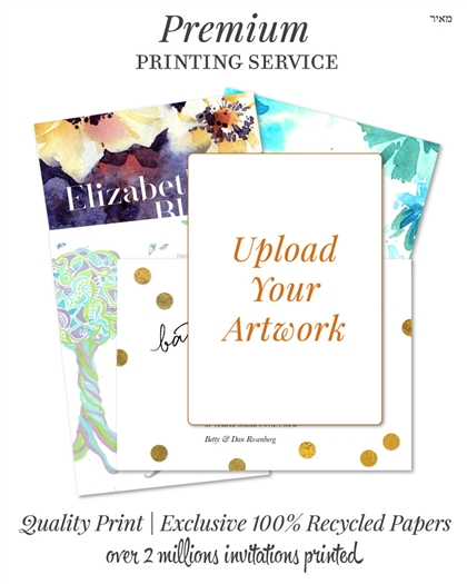 Professional Printing for Bar Mitzvahs - DESIGN IT YOURSELF