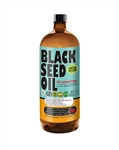 100% Pure Cold-Pressed Black Seed Oil 32 oz.
