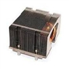 Supermicro SNK-P0025P LGA771 2U+ Server Passive Heatsink for Xeon X7