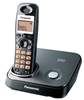 PANASONIC KXTG4381ALT 5.8GHZ DIGITAL CORDLESS PHONE