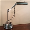 Sun Kraft Adjustable Folding Desk Lamp