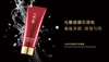 Naruko La Creme 60 Actives Diamond Bright Facial Cleanser 120ml 60植萃晶鑽亮妍潔膚霜