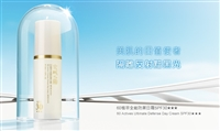 Naruko La Creme 60 Actives Ultimate Defense Day Cream 30ml SPF30★★★ 60植萃全能防禦日霜
