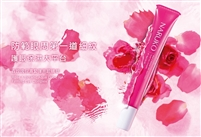 Rose & Botanic HA Aqua Cubic Youth Eye Complex 15g 森玫瑰保濕緊彈亮眼精華