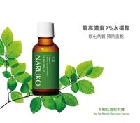 Tea Tree Blemish Clear Lotion Precious 茶樹抗痘粉刺寶30ml