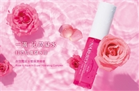 Naruko Rose & Aqua-In Super Hydrating Complex EX 30ml 森玫瑰超水感保濕精華EX