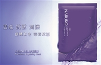 Narcissus Repairing Mask 10 pieces 水仙DNA奇蹟修護面膜