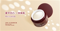 Raw Job's Tears Pore Invisible Concealer 14g 紅薏仁毛孔緊緻隱形寶