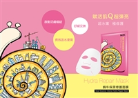 Naruko NRK Snail Essence Intense Hydra Repair Mask 10 pieces 蝸牛保濕修護面膜 10入