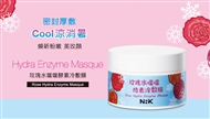 NRK Rose Hydra Enzyme Masque 玫瑰水噹噹酵素冷敷膜100ml