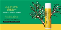 NRK All in One High Potency Moisturizer 一步搞定全效保濕素 150ML