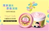 NRK Hydro Rich Yogurt Gelly 美膚優格保濕凍膜100ml