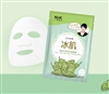 Naruko NRK Bitter Melon Anti-Shine Purifying Mask 5 pieces 苦瓜去油光抗痘面膜5片