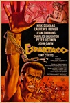 Spartacus Original Argentine One Sheet