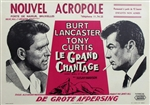 The Sweet Smell of Success Original Belgian Movie Poster