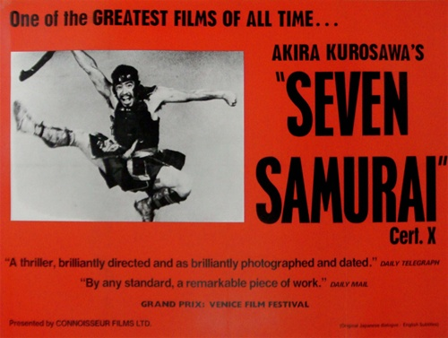 Image result for seven samurai posters