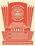 Shepard Fairey China Banner Fine Art Print Original Silkscreen