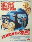 French Movie Poster To Catch A Thief