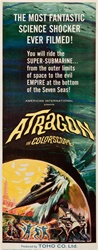 Atragon Original US Insert