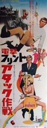 Japanese Original Movie Poster In Like Flint
