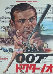 Japanese Movie Poster Dr. No