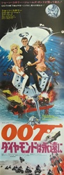 Japanese Movie Poster Diamonds Are Forever