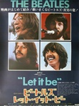 Japanese Movie Poster Let It Be 