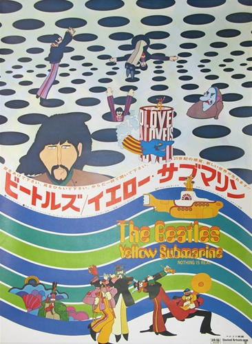 japanese movie poster yellow submarine vintage movie