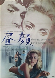 Japanese Original Movie Poster Belle de Jour