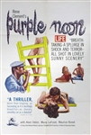 Purple Noon Original US One Sheet