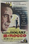 Sirocco Original US One Sheet
