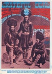 Grateful Dead and Quicksilver Messenger Service Original Concert Postcard