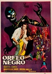 Black Orpheus Original Spanish One Sheet