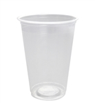 6oz PP AO/Flat Rim Ribbed Cold Cups (95mm) - 2,000 ct